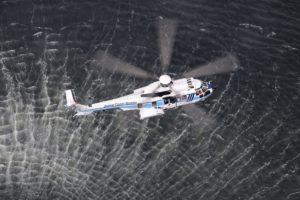 Japan Coast Guard H225 Super Puma